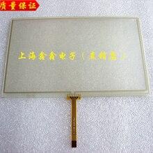 8 polegada tela de toque resistivo 192 mm * 117 mm carro DVD GPS de navegação de aprendizagem de escrita tela um produto