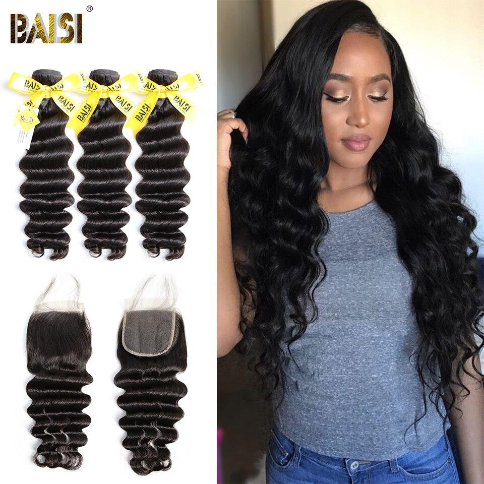 BAISI Hair Peruvian Virgin Hair Weave Natural Wave 3 Bundles Hair with Lace Closure for Black