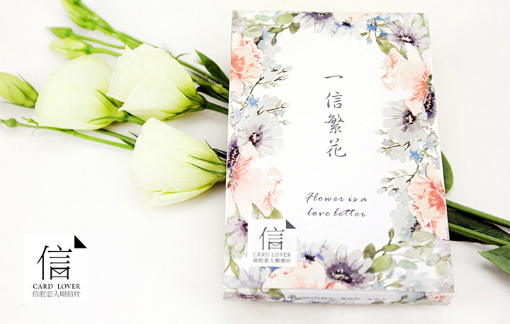 30pcs Blossoming Flower Love Letter LOMO Card Greeting Birthday Gift Cards Message Universal Blessing In Business From Office School