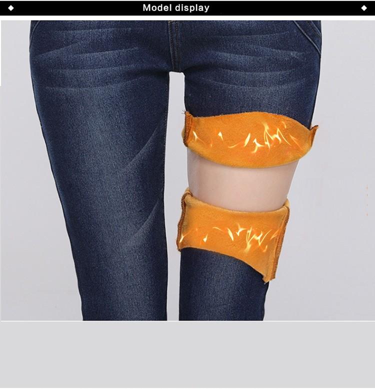 Warm jeans (4)