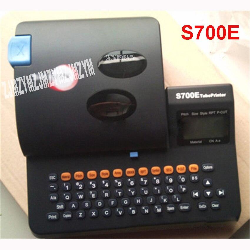PVC Tube Imprimante (connexion PC), électronique lettrage mechine, Câble IDENTIFIANT Imprimante, Fil Machine de Marquage, s-700E 25 mm/s vitesse D'impression