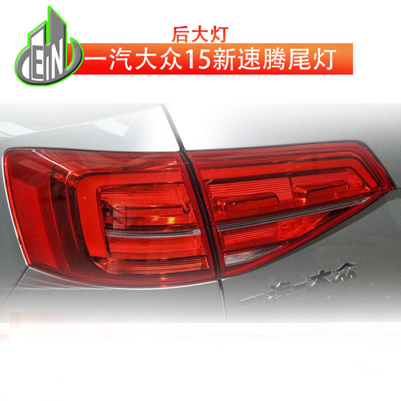 Car Styling for VW Jetta Taillight Jetta MK7 2015-2018 LED Tail Light Rear Lamp DRL+Brake+Park Stop Lamp vland factory for car tail light for vios led taillight 2014 2015 2016 viso tail lamp with drl reverse brake