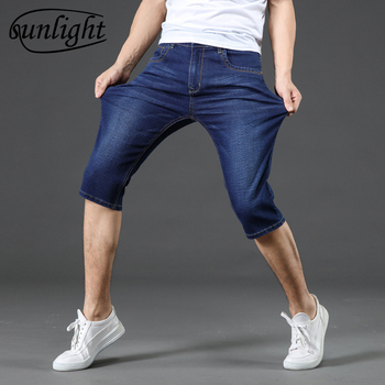 Cheap Wholesale Men's Stretch Denim Shorts