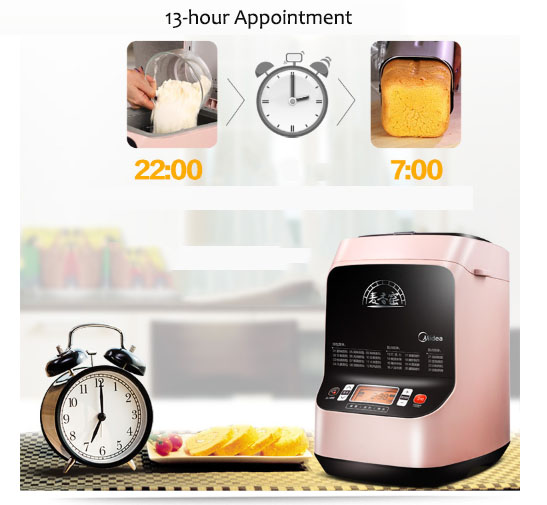 Home Automatic multi 3 baking <font><b>2</b></font> weight with timer