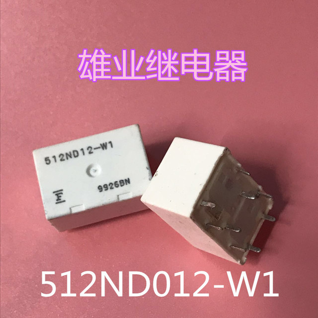 5pcs Lot 512nd12 W1 512nd12 12vdc Dip9 For Fujitsu Car Headlight
