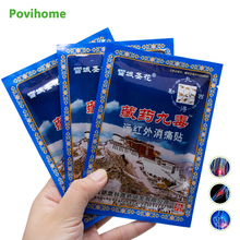 32Pcs/4Bags Chinese Medical Plaster Rheumatism Muscular Pain Stiff Shoulder Spondylosis Treatment Relief D1453