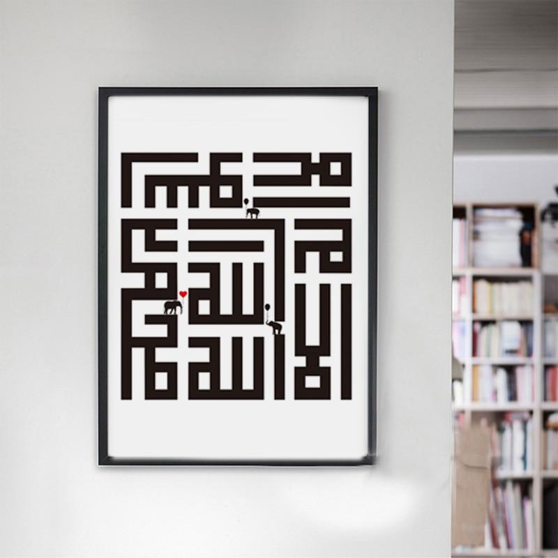 Islamski Symbol Om Canvas Reprodukcja Plakat Home Decor