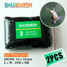 High Quality Deep Huge Pockets 10M x 3M 15mm Hole Orchard Garden Anti Bird Net Nylon monofilament 0.11mm Knotted Mist Net 2pcs