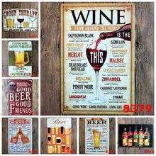 ZJY vino cerveza cheers Retro Metal Tin Vintage placa decoración de la pared placa hogar Bar lata carteles café Poster pintura tamaño: 20*30cm