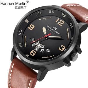 Hannah Martin Luxury Brand Wat