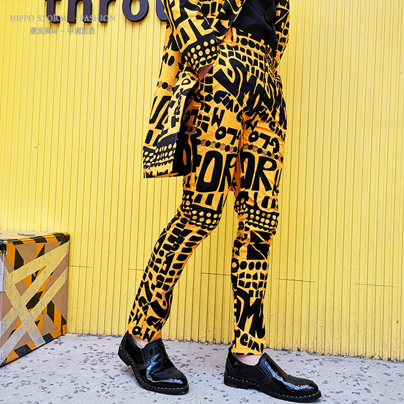 Mens Fashion Yellow Letter Floral Print Suit Trousers Hip Hop Nightclub Stage Singer DJ Male Casual Pants Singer Stage Wear