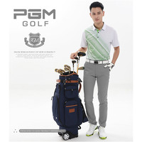 PGM Golf Pants Men Quick Drying Thin Pants Plus Size Golf Men S Clothes High Elastic