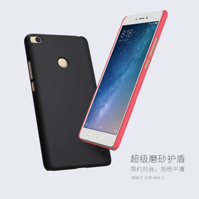 Nillkin Phone Cases for xiaomi max2 Cover Case Plastic Hard Back Cover for xiaomi mi max2/xiaomi mi max 2 black android top case