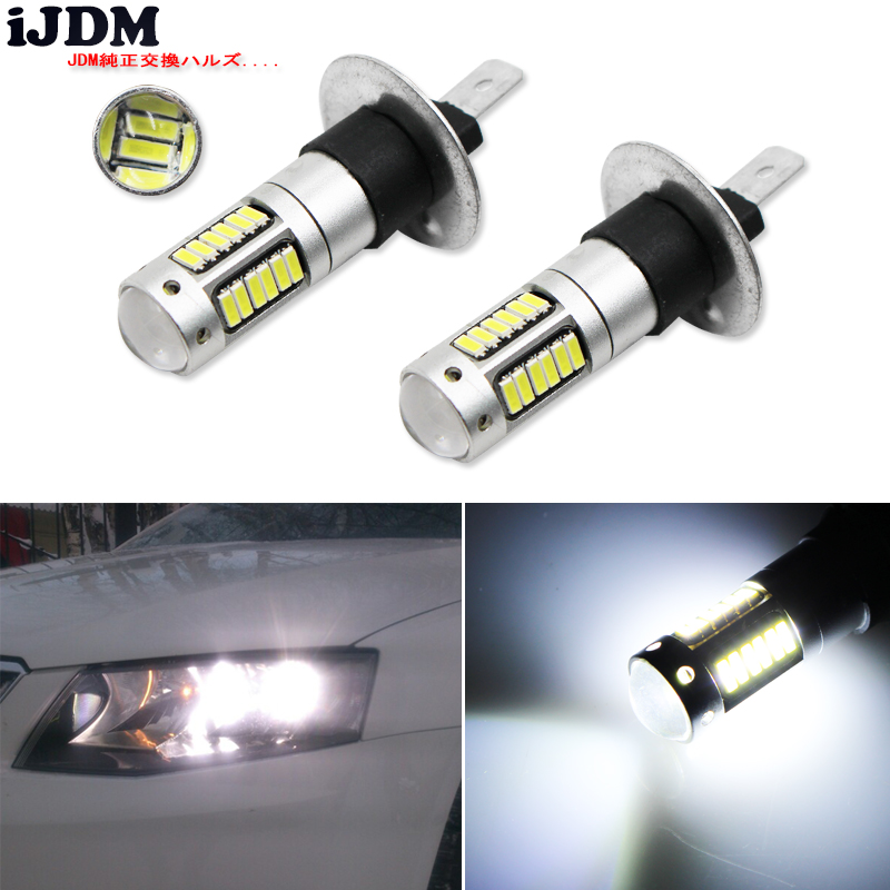 2pcs High Power 6000K White 30-SMD 4014 <font><b>H1</b></font> <font><b>LED</b></font> Replacement Bulbs For Car Fog Lights, Daytime Running Lights, <font><b>DRL</b></font> Lamps image