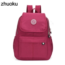School Backpack for Teenage Girl Mochila Feminina Women Backpacks Nylon Waterproof Casual Laptop Bagpack Female Sac A Do цена в Москве и Питере