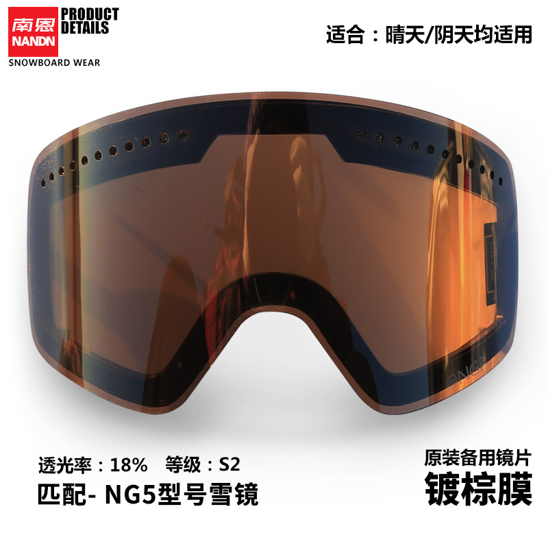 4131a03a72e Skiing Eyewear Cheap Skiing Eyewear NANDN DIY Double Layer Anti Fog Ski.We  offer the best wholesale price