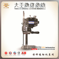 Ten inch Auto sharpening Cutting Machine