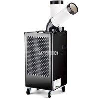 작업장 식물 찬 에어 컨디셔너 공기 냉각 기계 상업적인 이동할 수 있는 에어 컨디셔너 기업 부속 공기 냉각기 장비