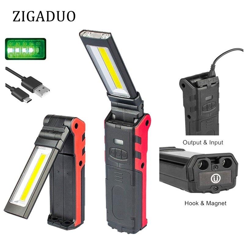 Usb recarregável luz de trabalho pode ser escurecido cob led lanterna lâmpada inspeção com base magnética & gancho ao ar livre power bank