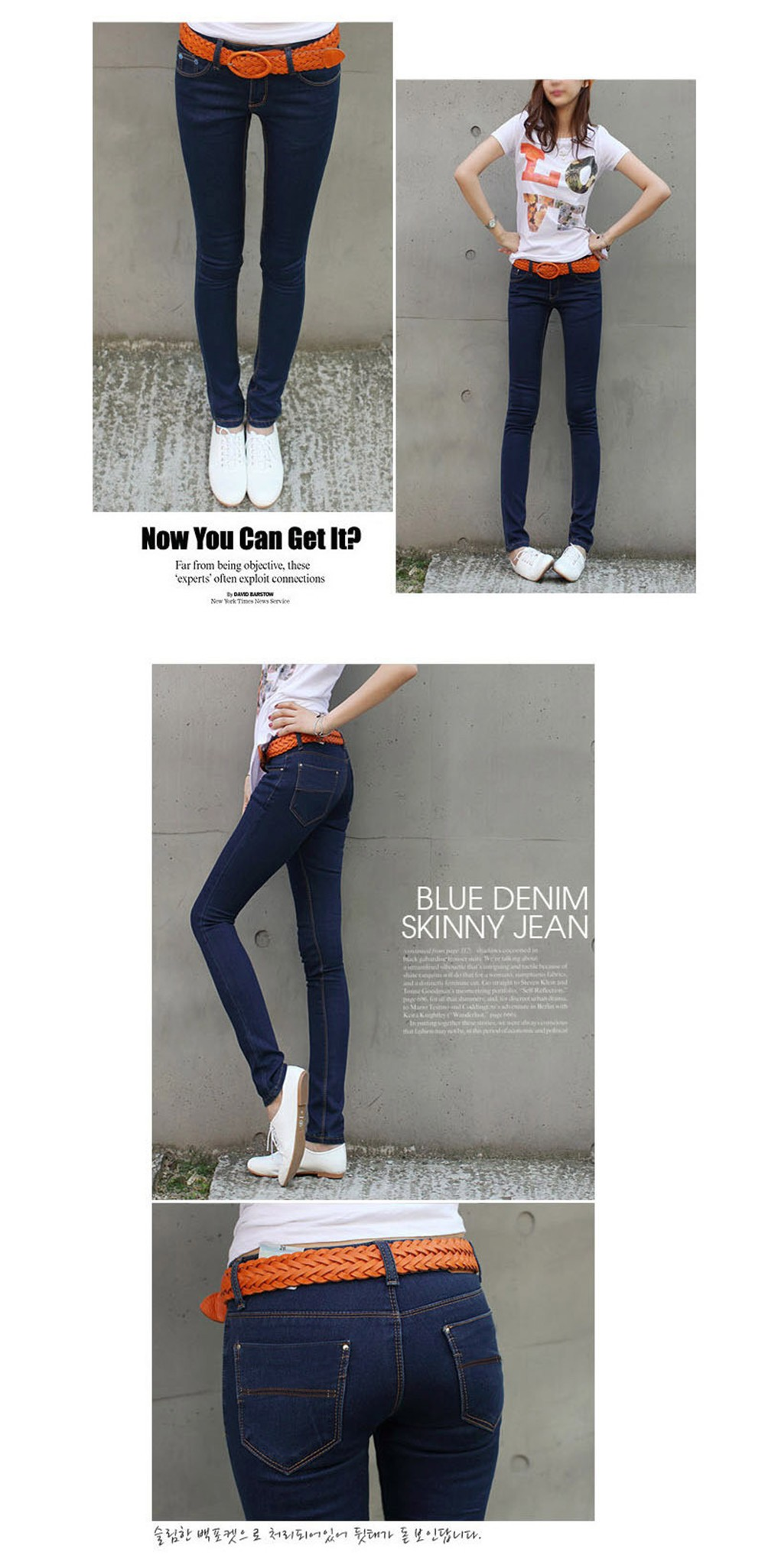 Mainland Plus Size 26-31 Women Trousers 2016 Summer Style Women Denim Washed Mid Waist woman Jeans Female Pencil skinny Jeans (4)