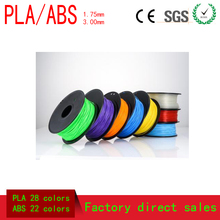 1china 28 color 1KG PLA 1 75mm 3D Printing Materials 3D Printer Filaments For MakerBot RepRap