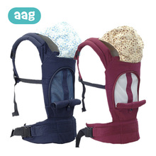 AAG Baby Carrier Backpack Ergonomic Kangaroo Sling Sitter Accessories Wrap Pouch 360 Carrying for Kids Waist Bag