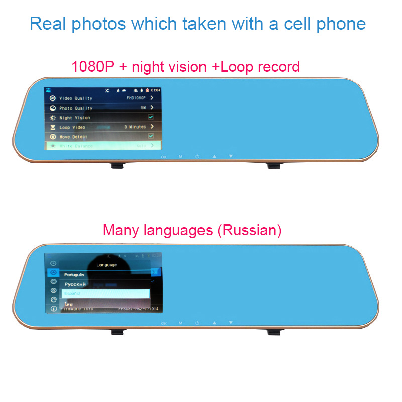 Jansite 1080P Car Dvr Blue Review Mirror Dual Lens Car Camera two cameras Loop record Recorder Auto Registrator Camcorder 4