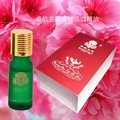 10ML Vazzini promoting blood circulation compound essential oil  FREE SHIPPING (F20)