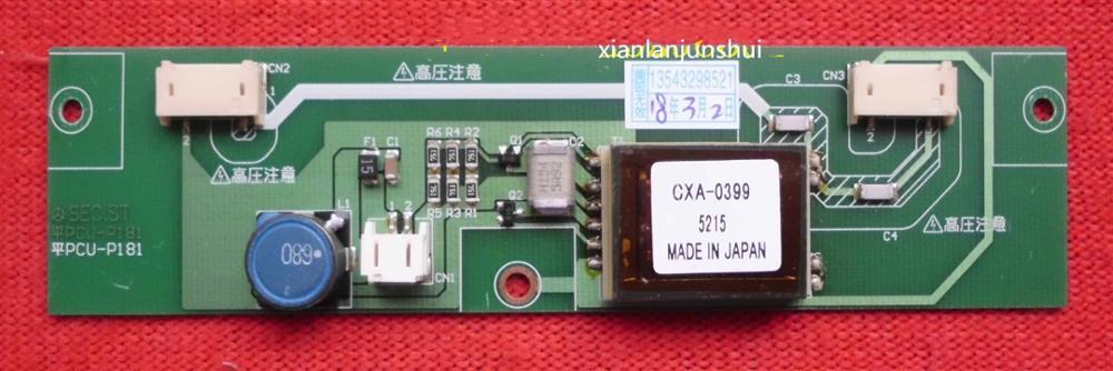 CXA-0399 high voltage strip / inverterCXA-0399 high voltage strip / inverter