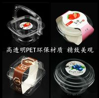 Disposable Transparent plastic west point box snack cake Smug Cheese boxes Shopping basket 50pcs 100pcs