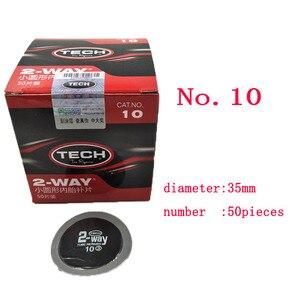 Image 3 - タイヤ修理製品真空タイヤコールド修理フィルムタイヤ真空タイヤの修復パッケージ加硫