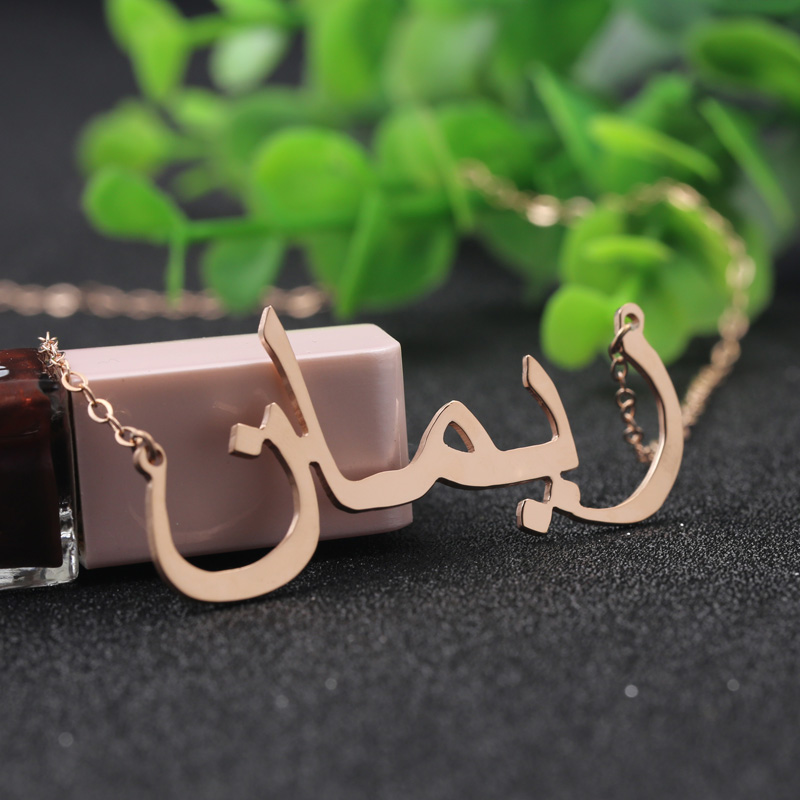 Personalized Hand Cut Arabic Name Necklace Hand made 925 Solid Nameplate Necklace Nameplate Fashion Big Men