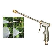 High Pressure Power Washer Water Jet Watering Gun High-grade Metal Plating Water Gun Powerful Hose Nozzle Car Water Spray Tool