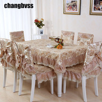 2017 New European Style Embroidered Tablecloth 13pcs/set Table Cloth Lace Tablecloth Wedding Decoration Table Cover manteles