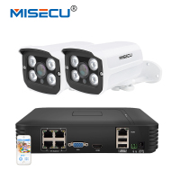MISECU 1080P 2 0MP PoE NVR System 4CH 1TB 2pcs 1 3MP 960P Camera Metal Night