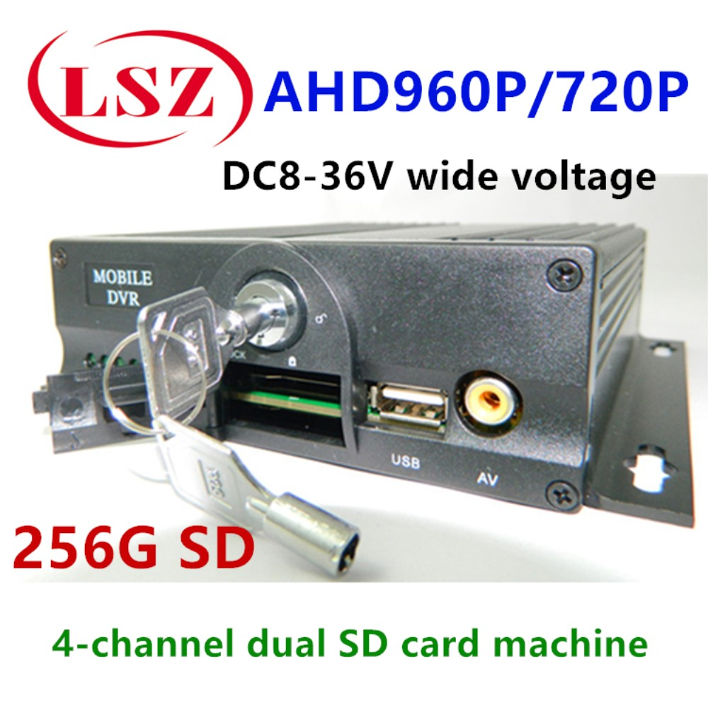 4ch double sd card mdvr industrial grade H.264 wide voltage vehicle video recorder, ntsc/pal monitor host4ch double sd card mdvr industrial grade H.264 wide voltage vehicle video recorder, ntsc/pal monitor host