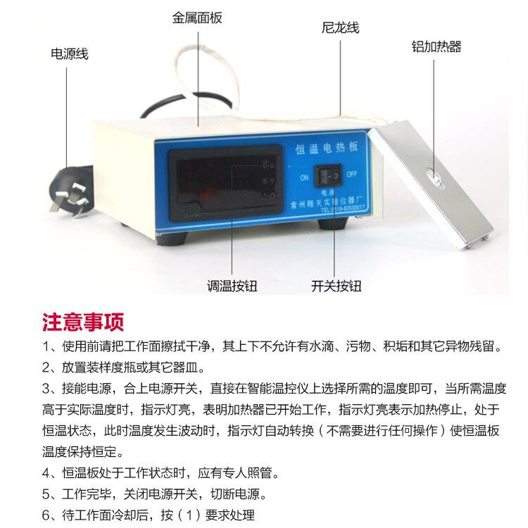 Специальный температуры настольная подставка, лабораторное оборудование, животноводство оборудование, поросенка, оборудование для искусственного оплодотворения