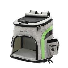 Мешок собака дышащий собака рюкзак большой Ёмкость Cat переносная сумка путешествие, домашнее животное Перевозчик L