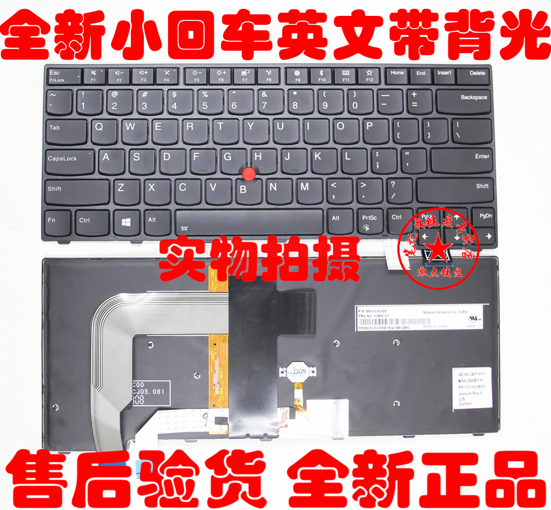 FOR LENOVO IBM Thinkpad T460 T460S T460P T470P backlight laptop keyboard new laptop keyboard for ibm thinkpad e550 e555 e550c e560 e565 french belgian dutch deutsch german swiss turkish us layout