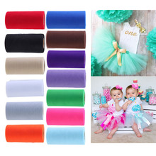 54 Colors Pick Wedding Tulle Roll 15cm width x 22.5m Tulle Fabric Tutu DIY Skirt Gift Craft Party Bow Organza Roll Dress Tulle(China)