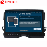 Asvegen Android 7 1 Octa Core Car Radio Player For Toyota REIZ 2010 2016 Car Stereo