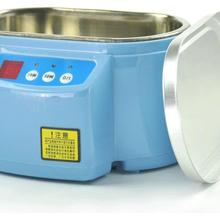 220V 35W/60W dual power 600ml Ultrasonic Cleaner
