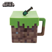 Minecraft ABS+ Silicone Meadow Cup Creative Plastic Toy Figures Cup Around Model Toys