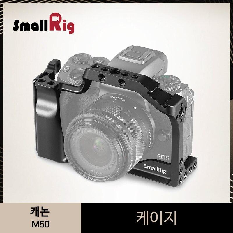 Cage SmallRig M50 pour Canon EOS M50 et M5 Cage pour appareil photo reflex numérique M5 étui de protection à dégagement rapide stabilisateur trépied plate-forme-2168