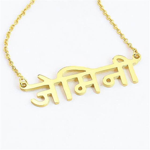 bcb7ab470 Custom Hindi Nameplate Necklace Personalized Hindi Name Colarbone Necklaces Pendants  Gold Color Stainless Steel Gift Jewellery