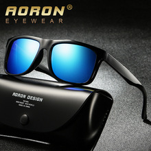 Aoron Car Anti Glare Driving Glasses Men Night-Vision Protective Gears Sunglasses Night Vision Drivers Goggles A524