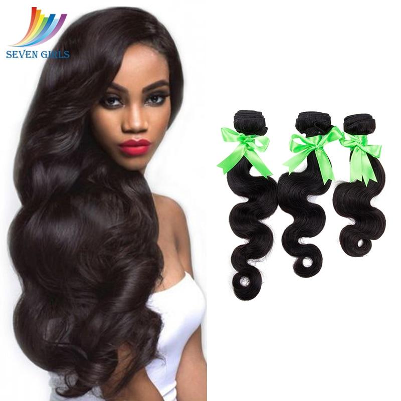 Sevengirl средства ухода за кожей волна Связки класс 10A индийский натуральные накладные волосы 100% натуральная человеческие волосы не Клубок не линять беспла
