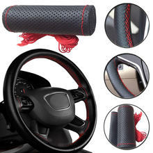 38cm DIY Car Leather Steering Wheel Covers Braid on the Steering wheel Hub With Needle and Thread Auto Wheel Protector