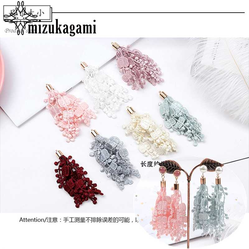 Women Earrings Jewelry Polyester Flowers Tassel Long Tassels Charms Pendant 75mm 10pcs/lot For DIY Earrings Making Accessories