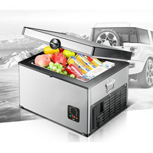 18L Vehicle Refrigerator Compressor Refrigeration Mini Fridge Refrigerating And Freezing Mini Cooler 12V 24V Can Be Used цена